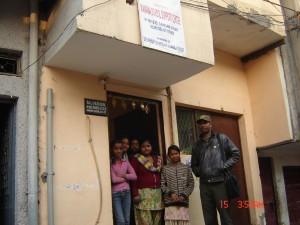 Sangam Vihar Centre